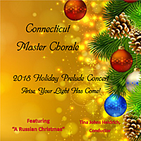 2018 Holiday Prelude Concert CD